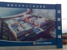 江西一建-新建文化中心工程